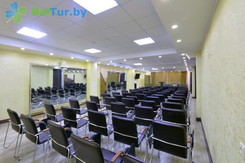 Отдых в Белоруссии Беларуси - туристический комплекс Лосвидо - Конференц-зал