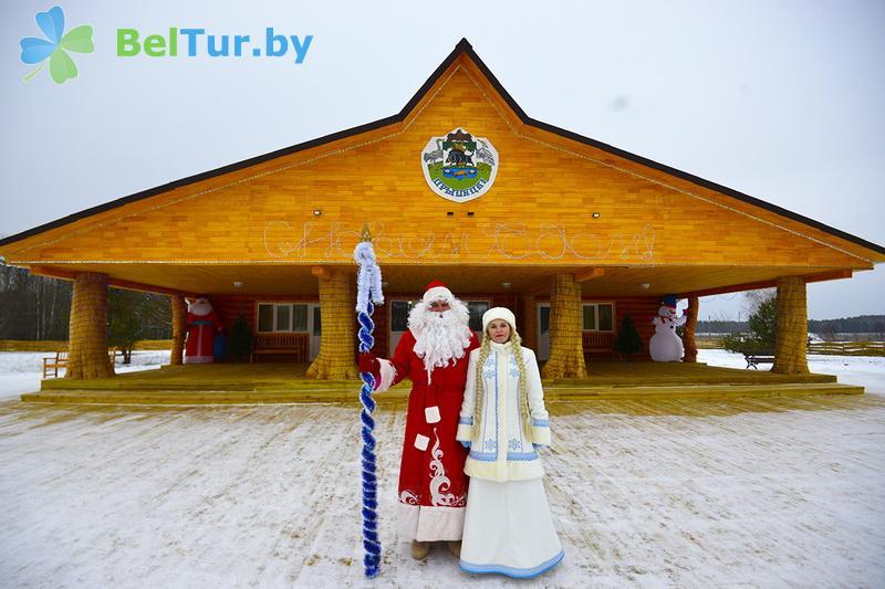 Отдых в Белоруссии Беларуси - туристический комплекс Дорошевичи - Инфраструктура