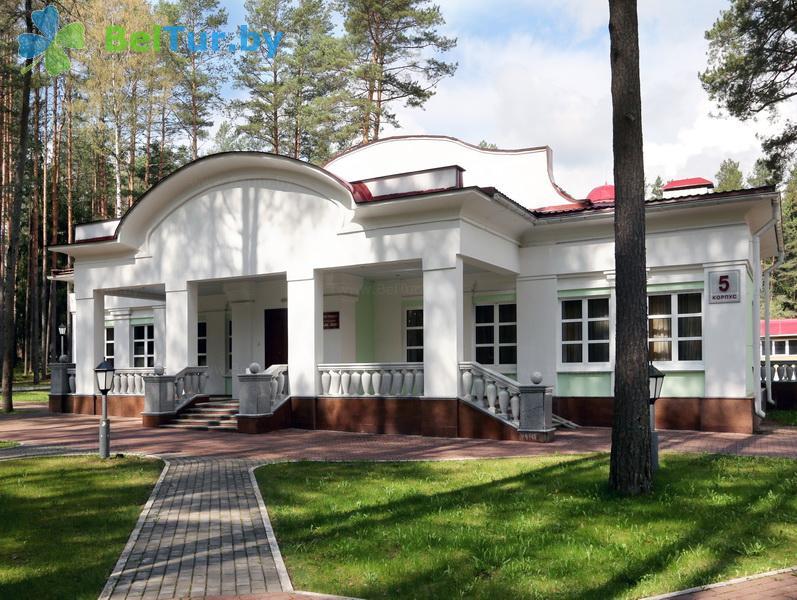 Отдых в Белоруссии Беларуси - гостиничный комплекс Огонёк - ресторан