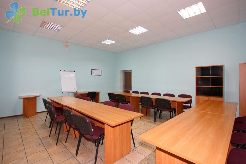 Отдых в Белоруссии Беларуси - база отдыха Ратомка - Конференц-зал