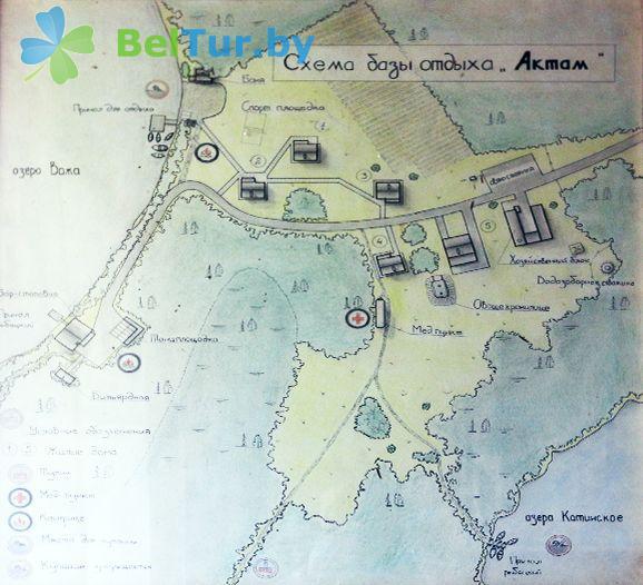 Отдых в Белоруссии Беларуси - база отдыха Актам - Схема территории