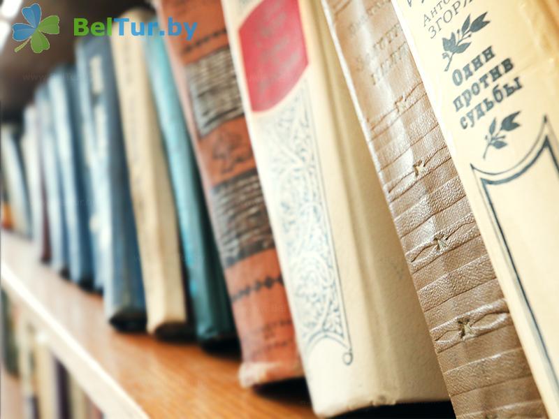 Отдых в Белоруссии Беларуси - база отдыха Белое озеро БЖД - Библиотека