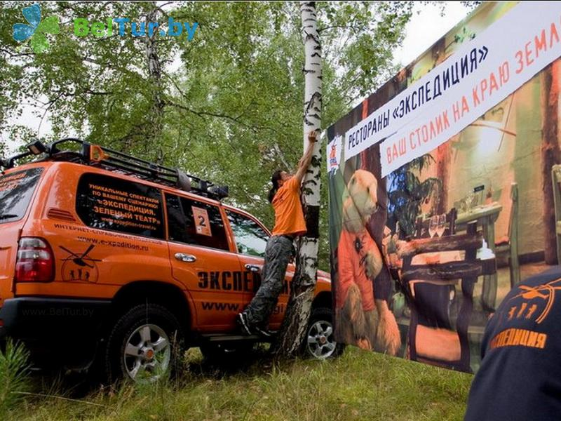Отдых в Белоруссии Беларуси - база отдыха Экспедиция - Инфраструктура