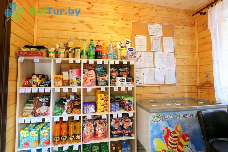 Отдых в Белоруссии Беларуси - база отдыха Девино - Магазин