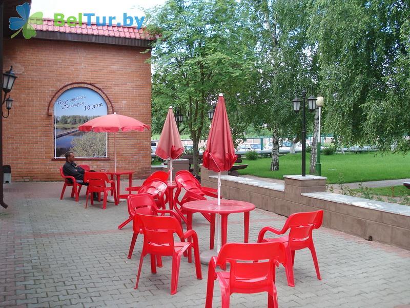 Отдых в Белоруссии Беларуси - база отдыха Милоград - Бар