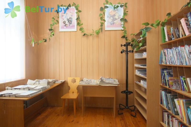 Отдых в Белоруссии Беларуси - база отдыха Милоград - Библиотека