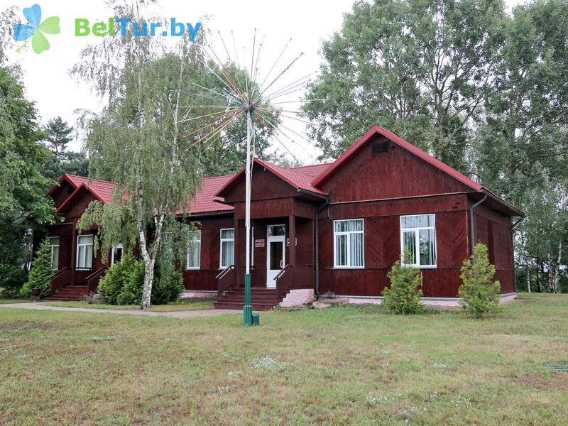 Отдых в Белоруссии Беларуси - база отдыха Милоград - администр. корпус