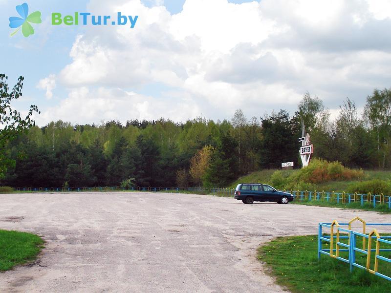 Отдых в Белоруссии Беларуси - база отдыха Вяча - Парковка