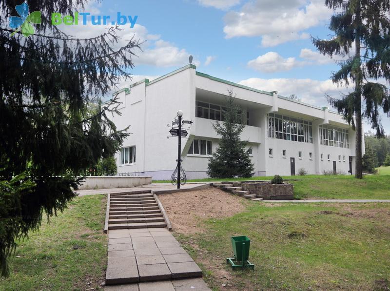 Отдых в Белоруссии Беларуси - база отдыха Галактика - главный корпус