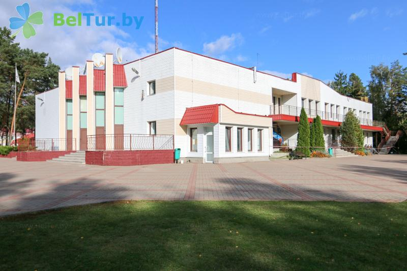 Отдых в Белоруссии Беларуси - оздоровительный центр Алеся - административно-хозяйственный корпус