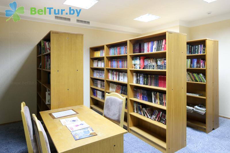 Отдых в Белоруссии Беларуси - оздоровительный центр Алеся - Библиотека