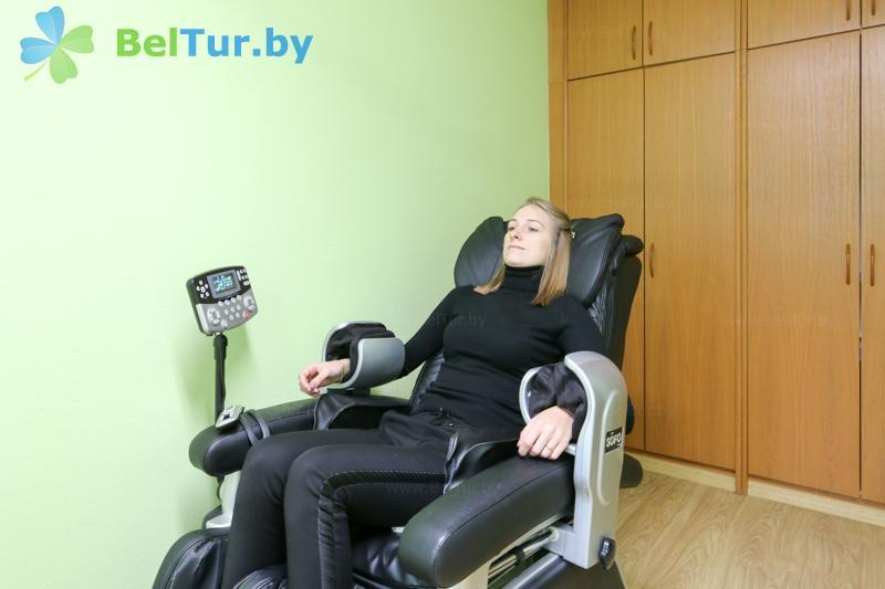 Отдых в Белоруссии Беларуси - оздоровительный центр Алеся - Массаж аппаратный