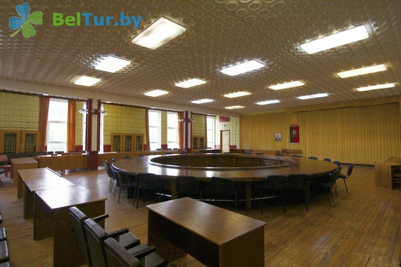 Отдых в Белоруссии Беларуси - гостиница Раубичи - Конференц-зал