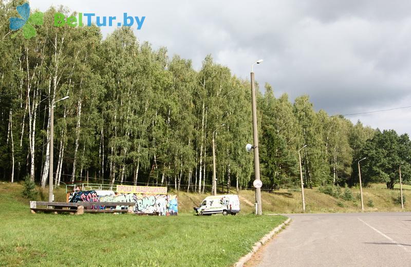 Отдых в Белоруссии Беларуси - гостиница Раубичи - Пункт проката