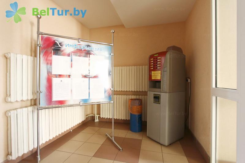 Отдых в Белоруссии Беларуси - гостиница Раубичи - Кофейный автомат