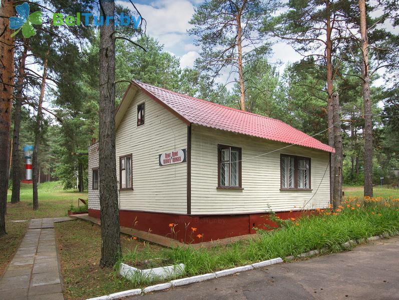 Отдых в Белоруссии Беларуси - туристический комплекс Высокий берег - пункт проката