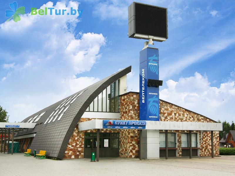Отдых в Белоруссии Беларуси - республиканский горнолыжный центр Силичи - пункт проката