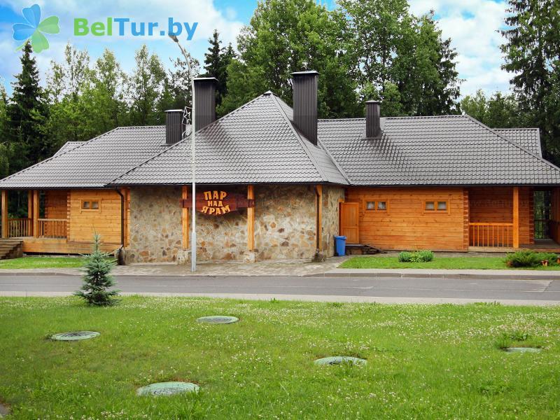 Отдых в Белоруссии Беларуси - республиканский горнолыжный центр Силичи - баня