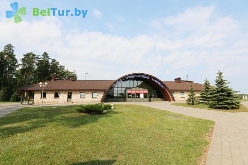 Отдых в Белоруссии Беларуси - республиканский горнолыжный центр Силичи - учебный центр