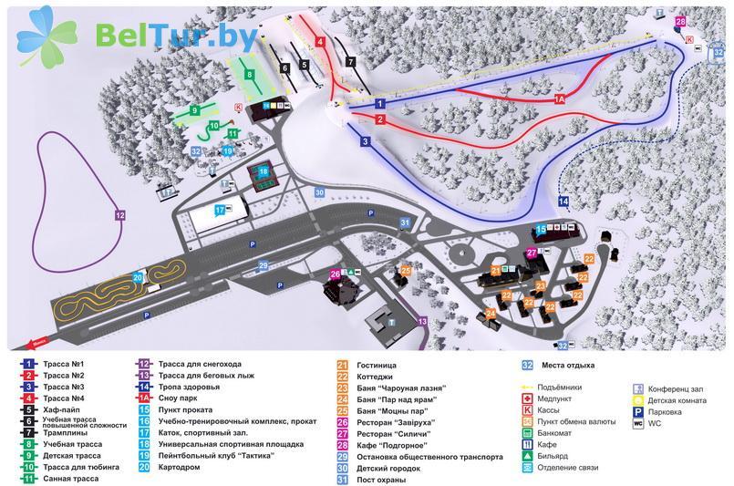 Отдых в Белоруссии Беларуси - республиканский горнолыжный центр Силичи - Схема территории