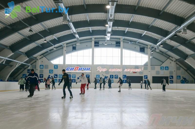 Отдых в Белоруссии Беларуси - республиканский горнолыжный центр Силичи - Каток