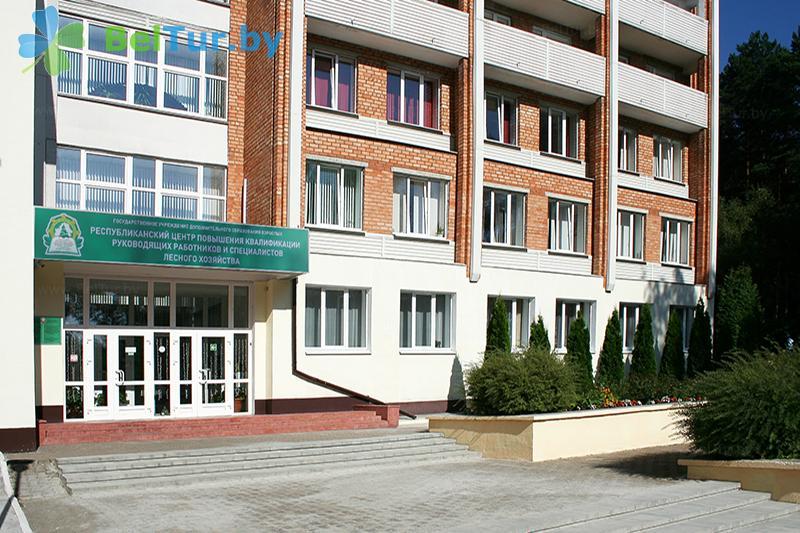 Отдых в Белоруссии Беларуси - оздоровительный комплекс Лес - главный корпус