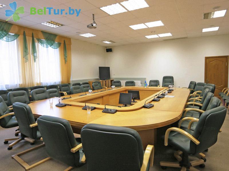 Отдых в Белоруссии Беларуси - гостиничный комплекс Сергуч - Конференц-зал