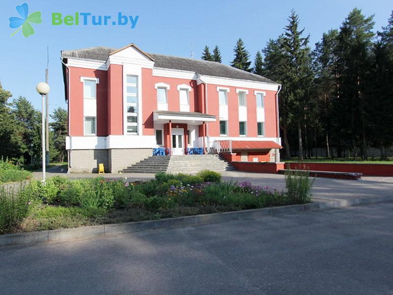 Отдых в Белоруссии Беларуси - база отдыха Добромысли - гостевой дом №2