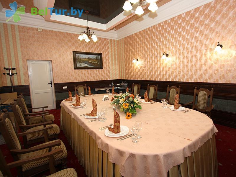 Отдых в Белоруссии Беларуси - гостиничный комплекс Динамо - Конференц-зал