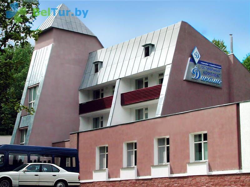 Отдых в Белоруссии Беларуси - гостиничный комплекс Динамо - гостиница
