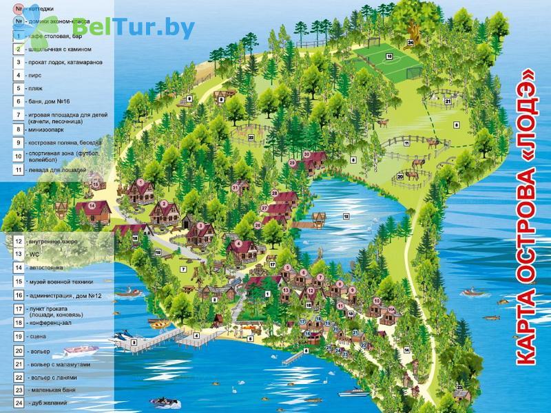Отдых в Белоруссии Беларуси - пансионат ЛОДЭ - Схема территории