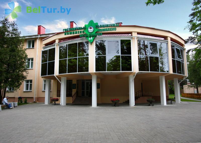 Отдых в Белоруссии Беларуси - гостиничный комплекс Каменюки - корпус №4