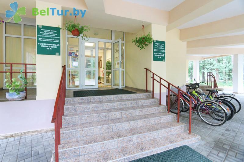 Отдых в Белоруссии Беларуси - гостиничный комплекс Каменюки - Регистратура