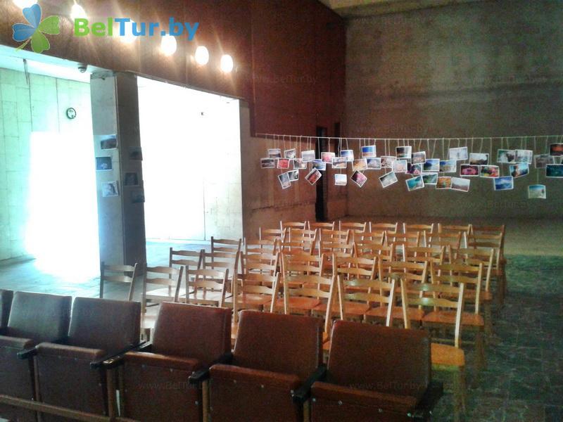 Отдых в Белоруссии Беларуси - оздоровительный комплекс Чайка - Конференц-зал
