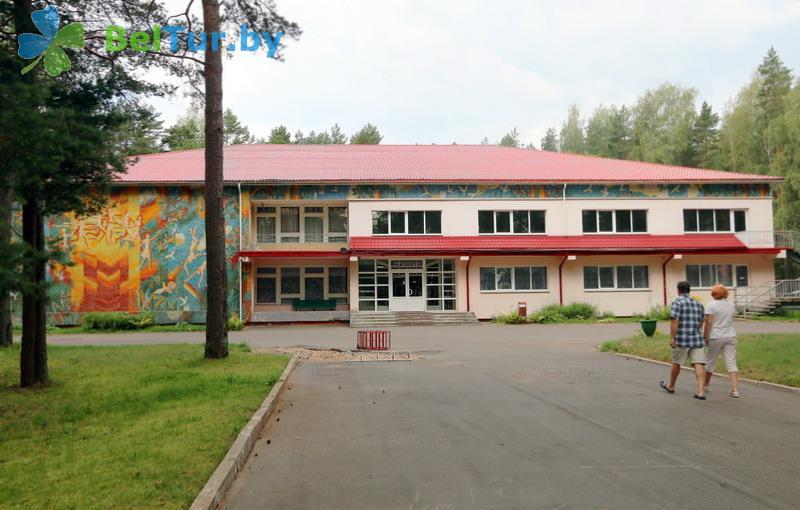 Отдых в Белоруссии Беларуси - оздоровительный комплекс Чайка - здание столовой