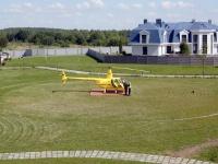 гостиничный комплекс Робинсон клаб / Robinson Club - Вертолетная площадка