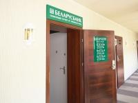 гостиничный комплекс Робинсон клаб / Robinson Club - Пункт обмена валюты