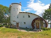 дом охотника Лебединое