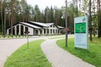 оздоровительный комплекс Ислочь-Парк