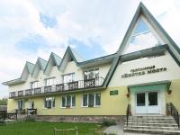 гостиница Войтов мост