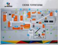 recreation center Country club Festivalnyi