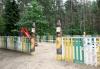база отдыха Глобус - Детская площадка