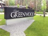 гостиничный комплекс Шале Гринвуд / Chalet Greenwood
