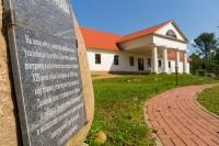 гостиничный комплекс Пански маентак Сула