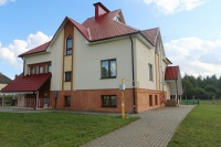 гостевой дом Антонисберг