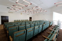 гостиничный комплекс Крупенино - Конференц-зал