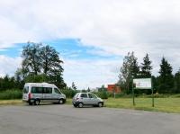 дом охотника Выгоновский - Автостоянка
