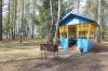 база отдыха Солнечная поляна - Площадка для шашлыков