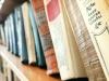 база отдыха Белое озеро БЖД - Библиотека