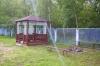 база отдыха Березовая роща - Площадка для шашлыков